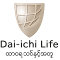 Dai-ichi Life Insurance Myanmar Ltd.
