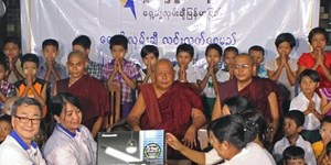 Myanma Posts & Telecommunications